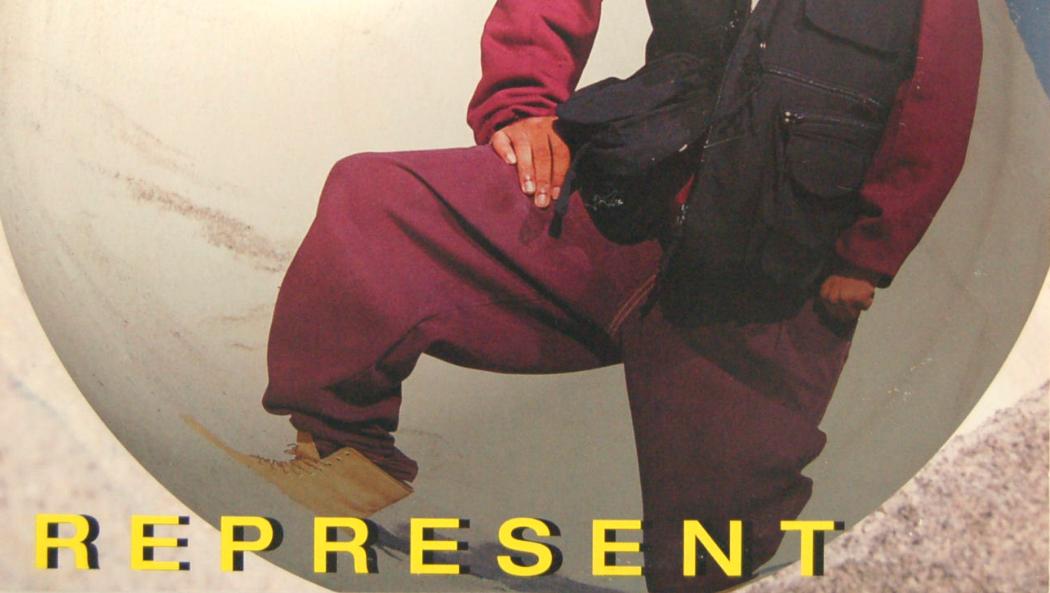 grand-daddy-iu-represent-cover