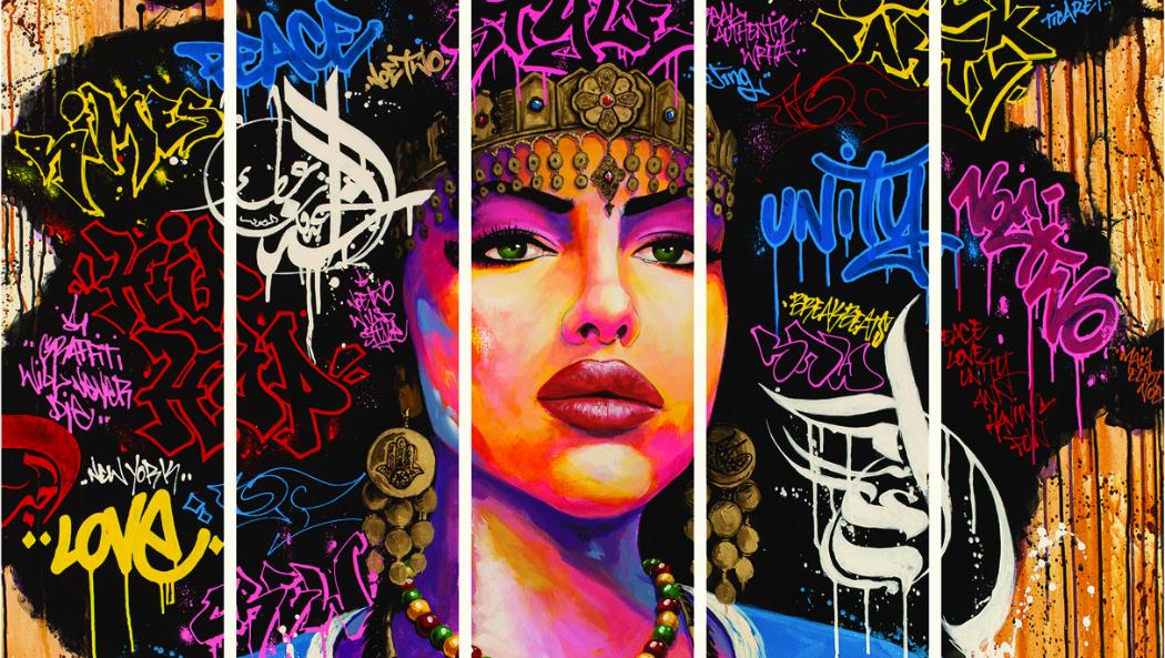 expo-hip-hop-institut-monde-arabe