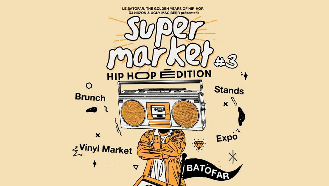 super-market-3-batofar