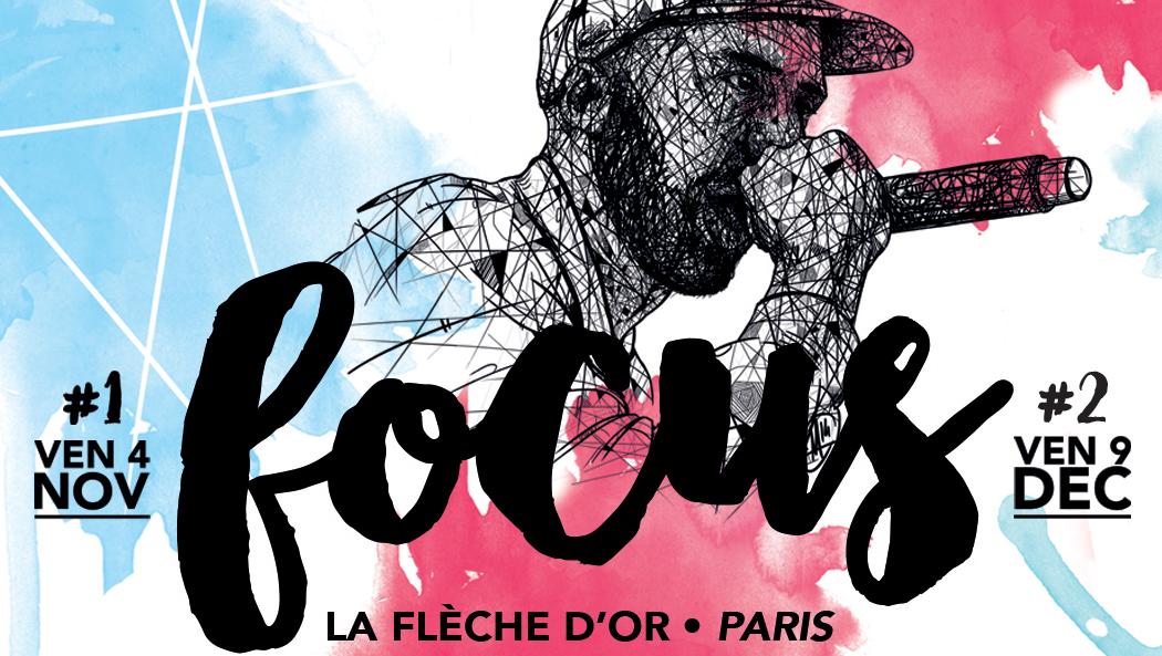 festival_focus