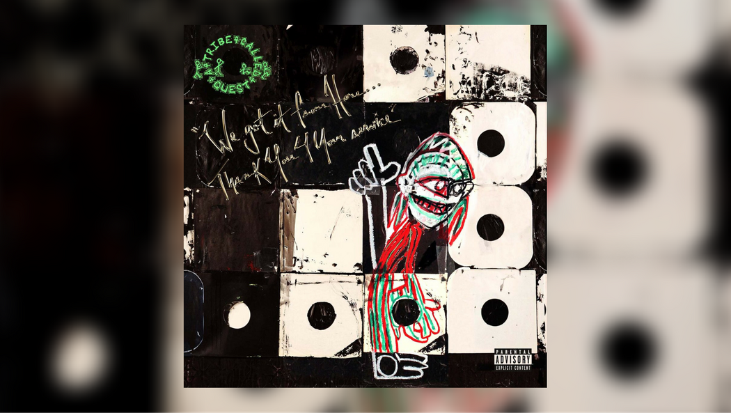 we-got-it-from-here-atcq