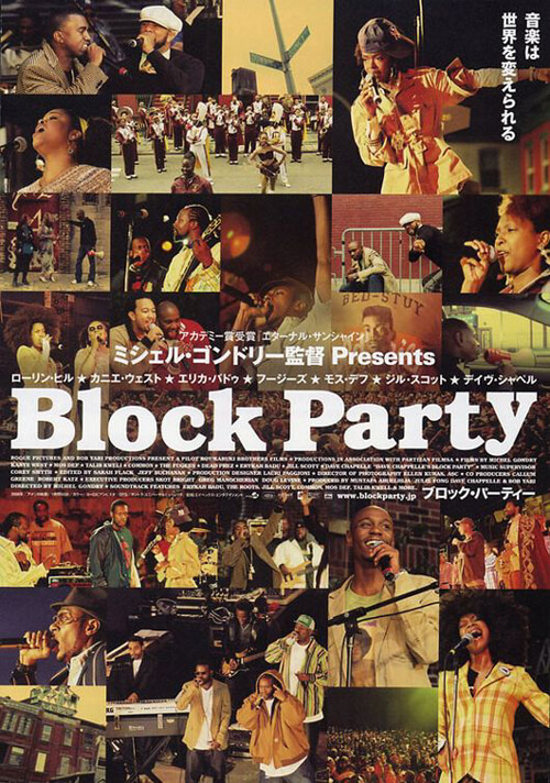 Block Party Japanese Edition
